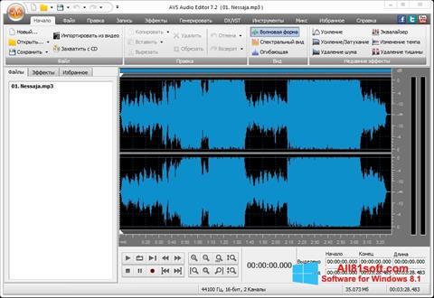 Ekran görüntüsü AVS Audio Editor Windows 8.1