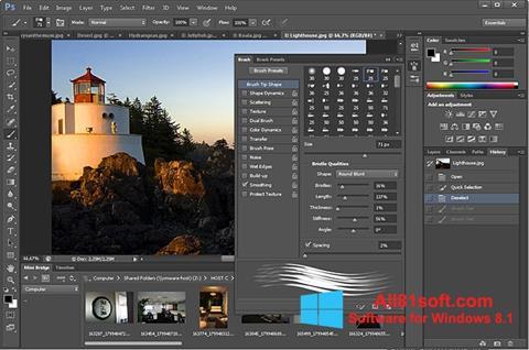 Ekran görüntüsü Adobe Photoshop Windows 8.1