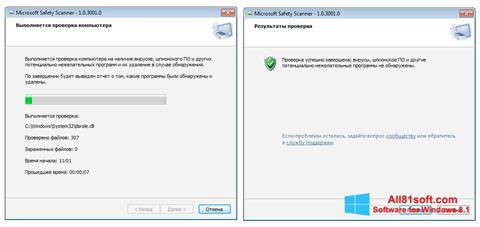 Ekran görüntüsü Microsoft Safety Scanner Windows 8.1