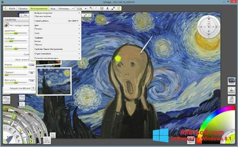 Ekran görüntüsü ArtRage Windows 8.1