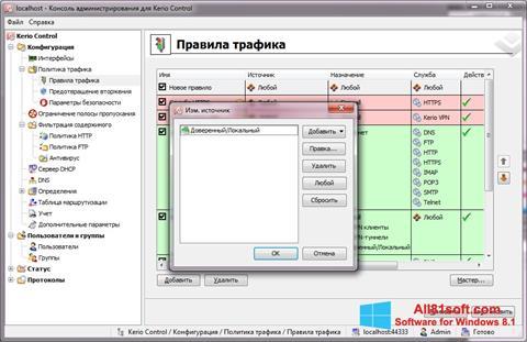 Ekran görüntüsü Kerio VPN Client Windows 8.1