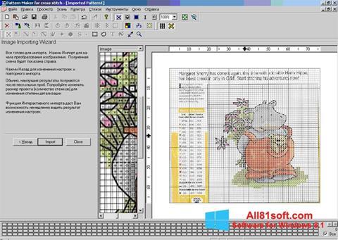 Ekran görüntüsü Pattern Maker Windows 8.1